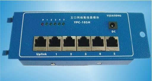 u14662707562996243859fm26gp0 - 交换机特点