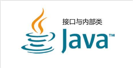 QQ截图20210301111750 - Java接口